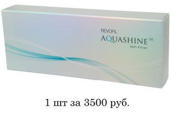 Aquashine-BR-1