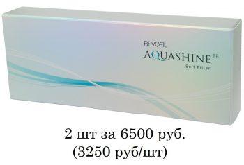 Aquashine-BR-2