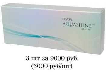 Aquashine-BR-3