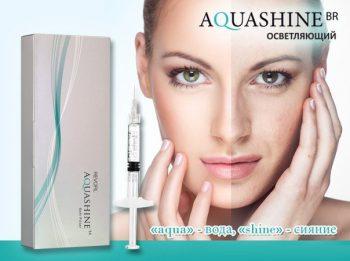 Aquashine Биоревитализант